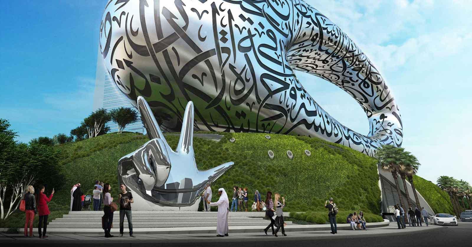 Revit Museo del Futuro di Dubai   1600 x 836